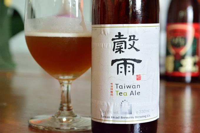 北台湾ビール穀雨