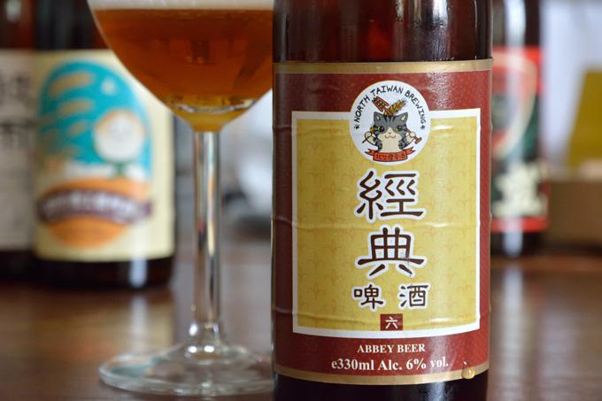 北台湾ビール經典(六)