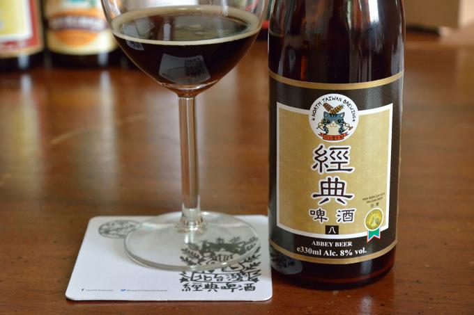 北台湾ビール經典(八)