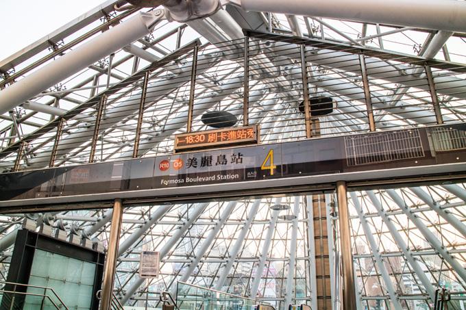 高雄MRT 美麗島站(駅)