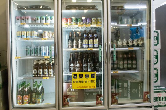 臺灣菸酒 松江便利商店