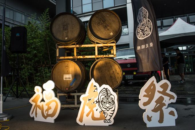 福虎祭 2017