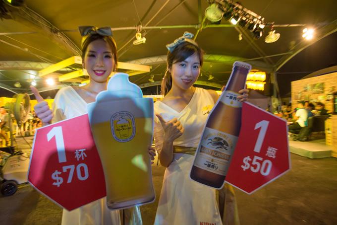 高雄啤酒音樂節