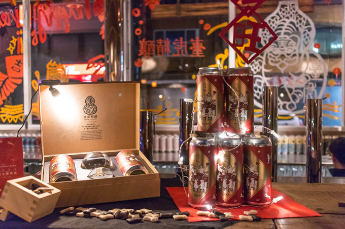 臺虎汪汪旺水果啤酒