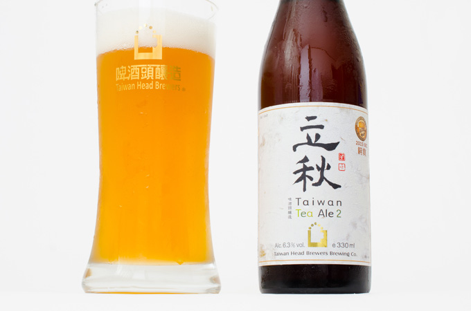 立秋 (Taiwan Tea Ale2)