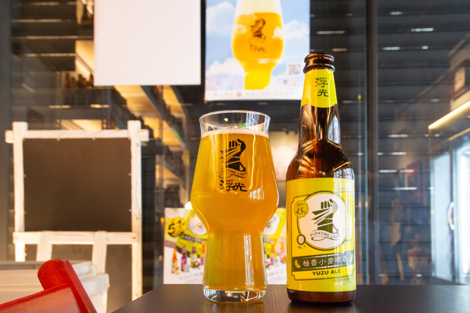 浮光精釀啤酒 Floating Light