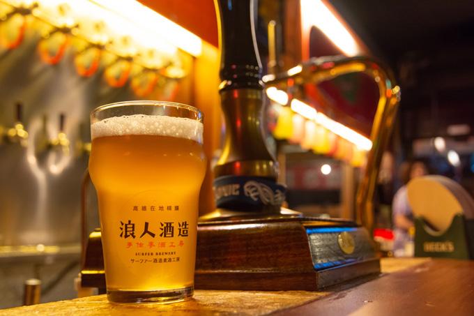高雄麥酒工房 Kaohsiung Brewery [浪人酒造手作麥酒工房 Surfer brewery]