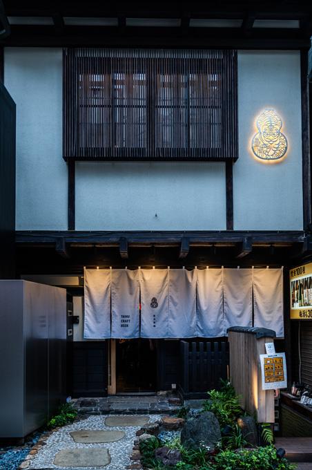 Taihu Tokyo
