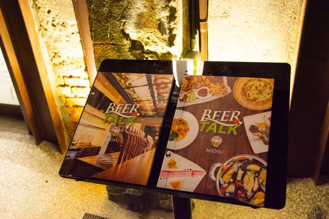 Beer Talk Cafe & Bar - 高雄駁二藝術特區店