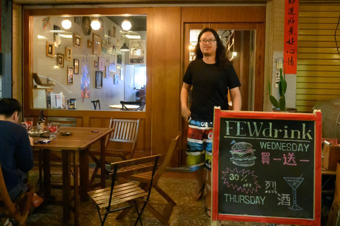 小酌 FEWdrink 精釀啤酒bar