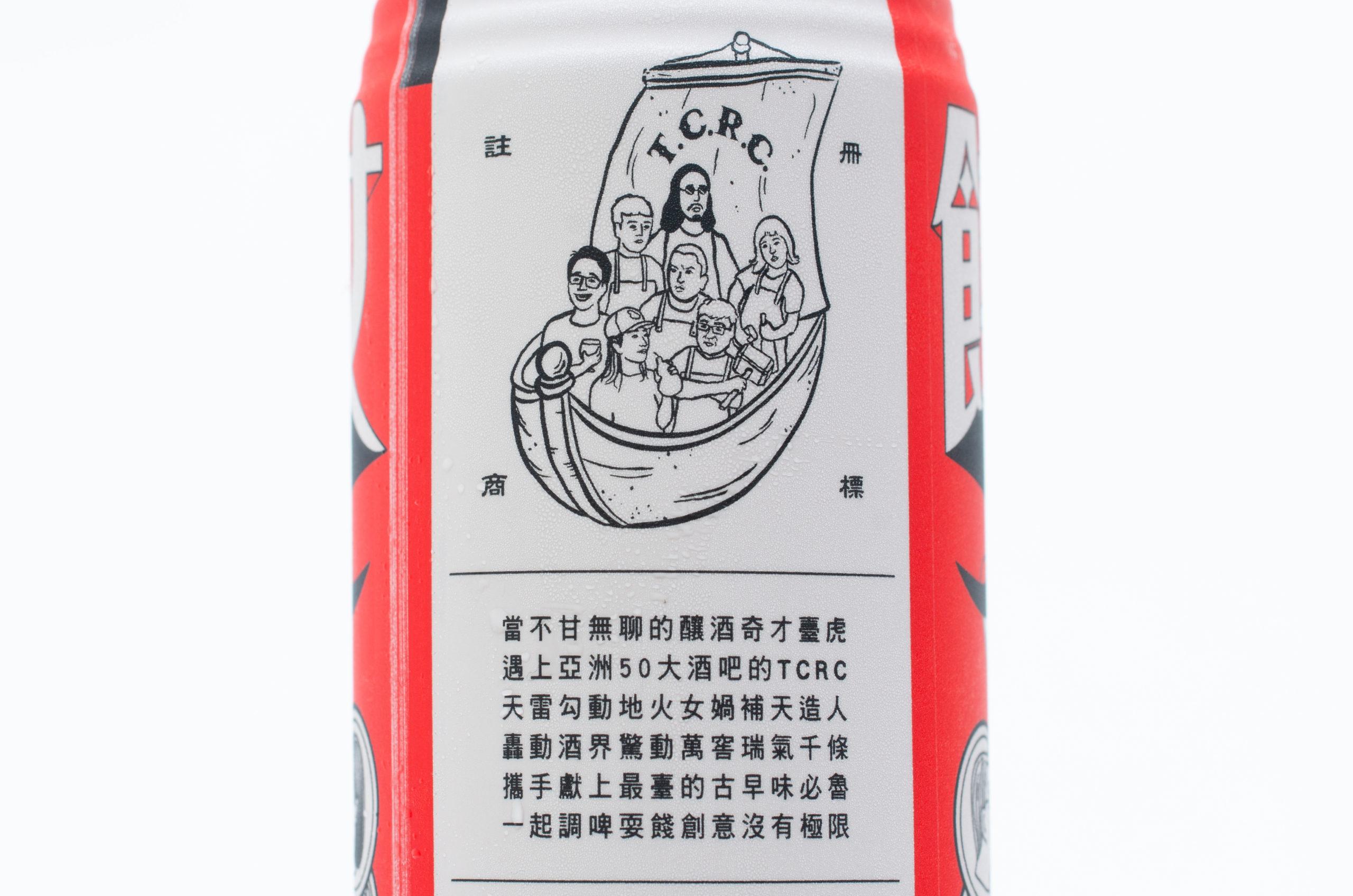 餞男醋女酸啤酒虎 臺虎 X TCRC